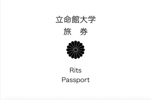 Ritsumeikan Passport